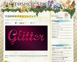 PhotoshopSpice